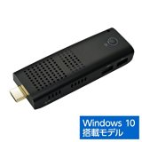 Diginnos Stick DG-STK2S(スティック型パソコン Windows 10)