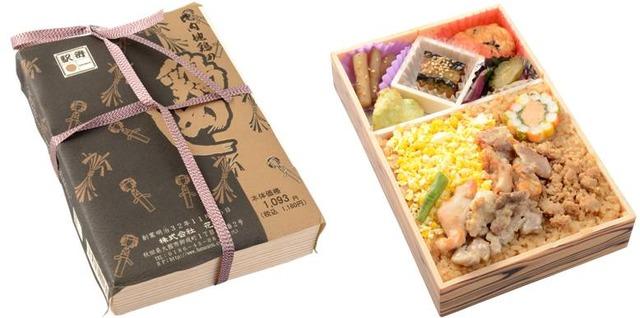 1【駅弁大将軍】比内地鶏の鶏めし(秋田)