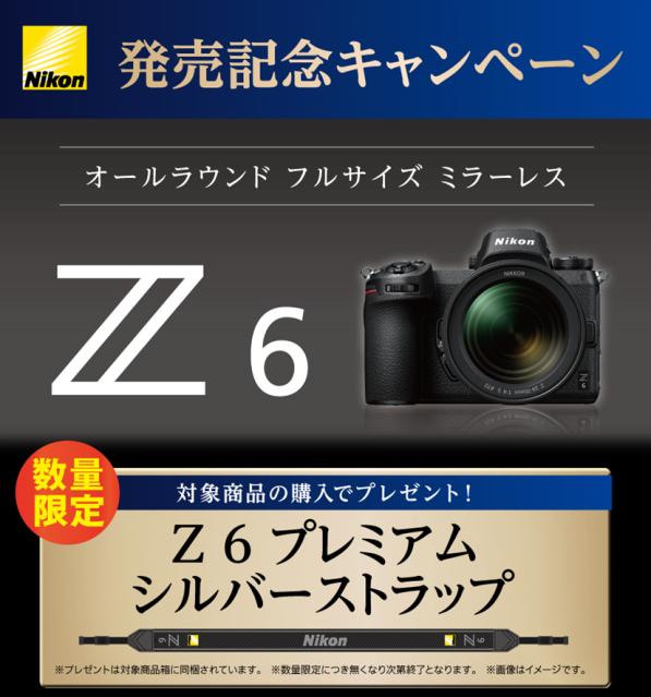 ニコン_画像2