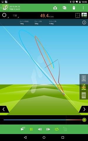 s-golf09