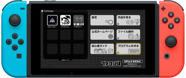 switch-1024x432