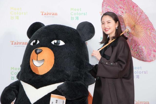 長澤まさみさんと台湾喔熊(たいわんオーベア)