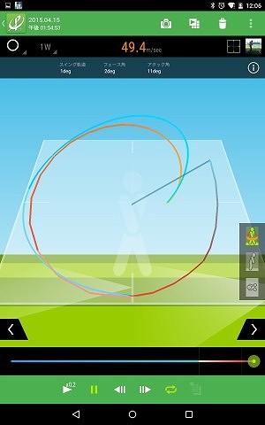 s-golf08
