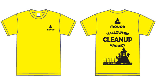 HALLOWEEN CLEANUP PROJECT by mouse オリジナルTシャツ