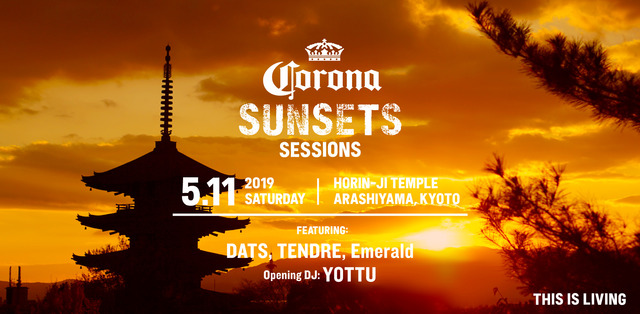 sunsets_sessions_2019KV_kyoto_04_OL_C