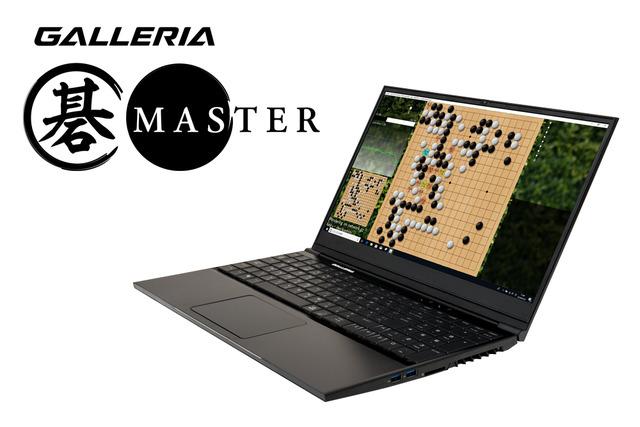 GCR2070RGF-E_gomaster