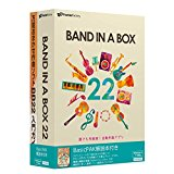 Band-in-a-Box 22 for Windows BasicPAK 解説本付