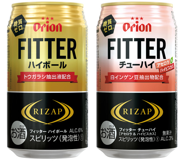 """Photo of Don't worry about calories! Orion Beer introduces the first fat Chuchui """"FITTER"""" under the supervision of Lysap"""