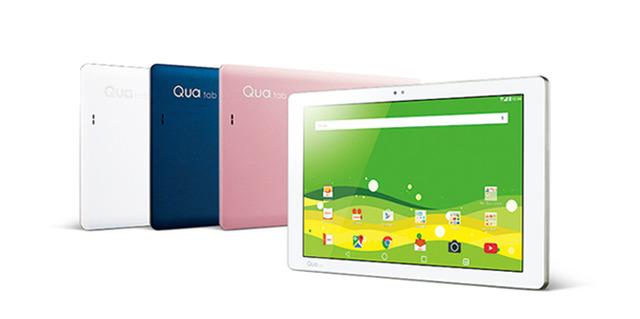 10インチタブレット「Qua tab PZ」