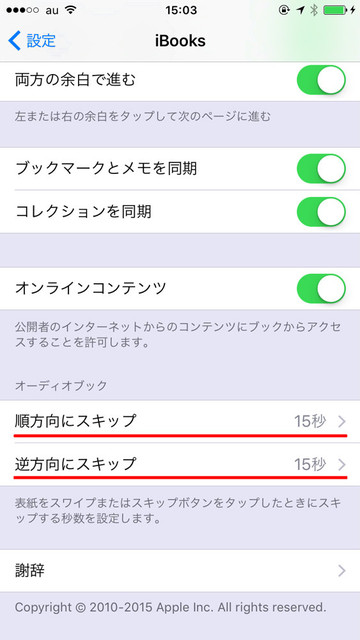 ebook0100