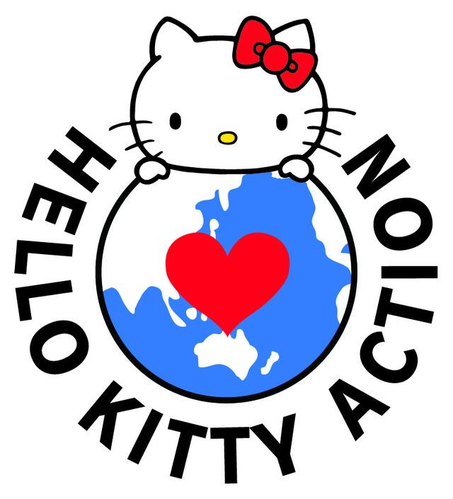 HELLO KITTY ACTION