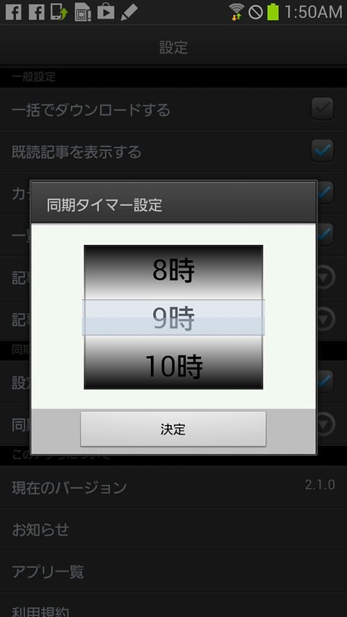 Screenshots_2012-11-23-01-50-17
