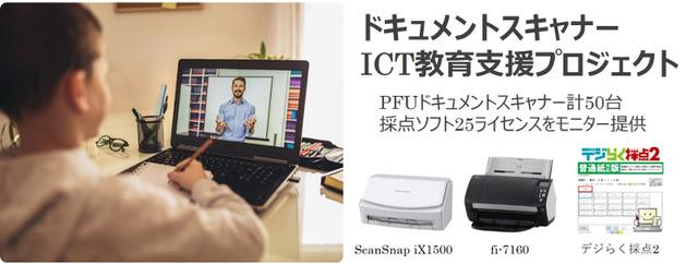 new201105-001