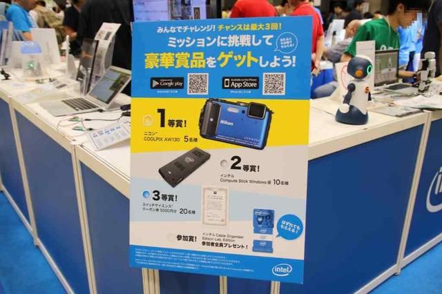 m-0801_2015_Intel_072
