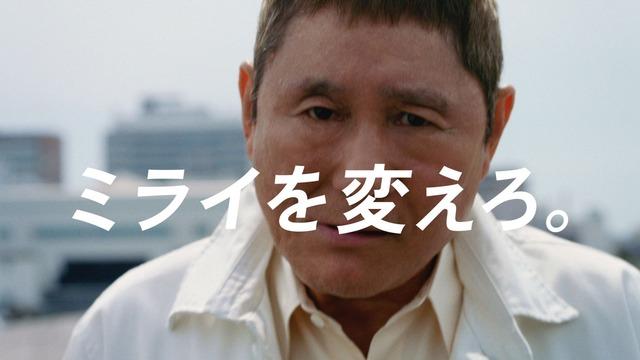 アンファー新企業CMカット素材<歩く篇15秒ver>