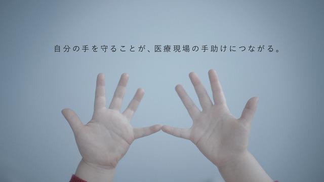 cutdate-09
