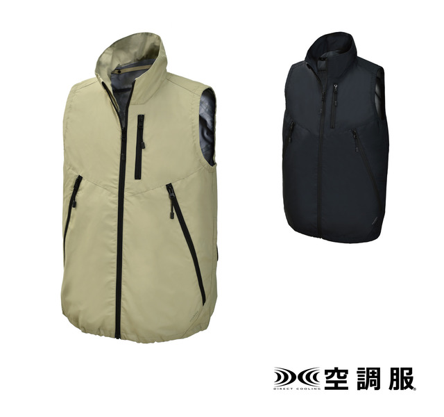 """Photo of The summer outdoors change. The first outdoor concept air conditioning suit """"asobi to FAN Wear"""""""
