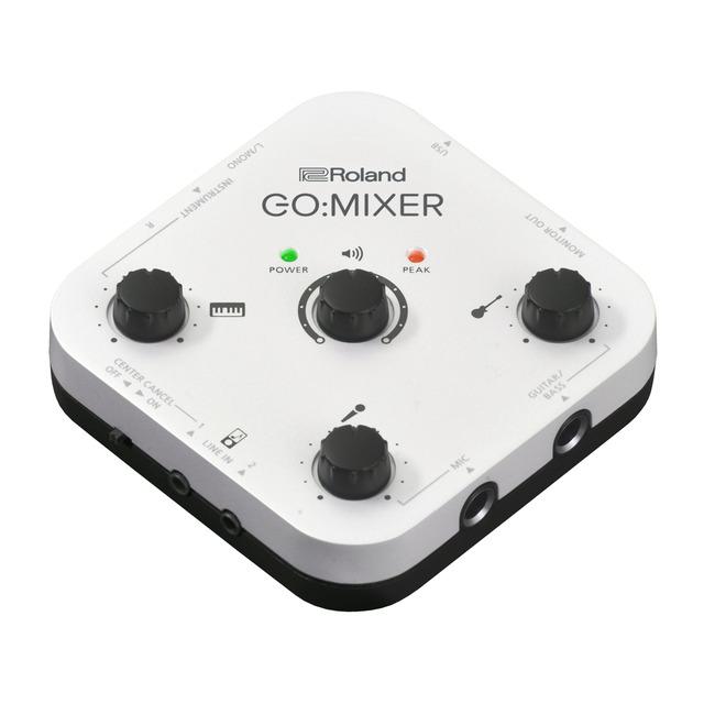 DL02_gomixer