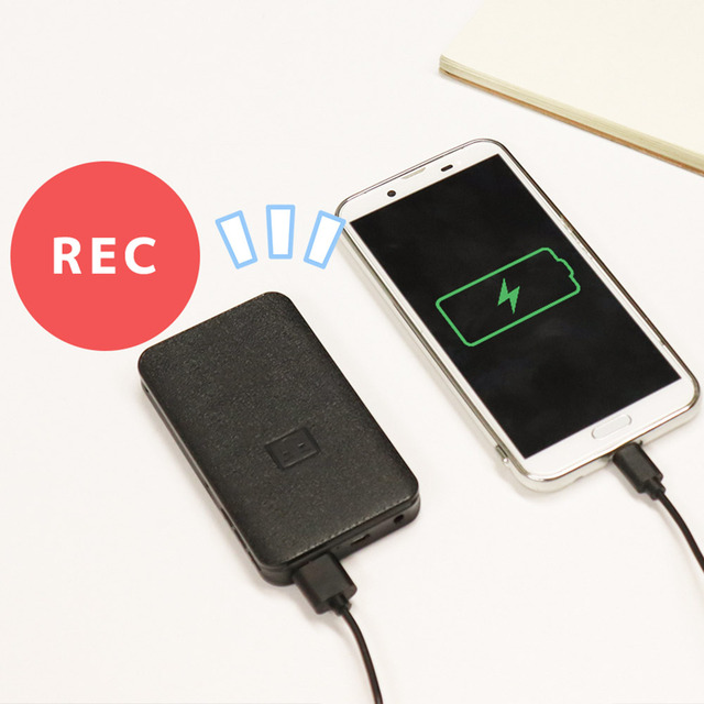 サンコー「モバイルバッテリー付きICレコーダー」 02