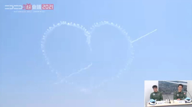 blueimpulse-6