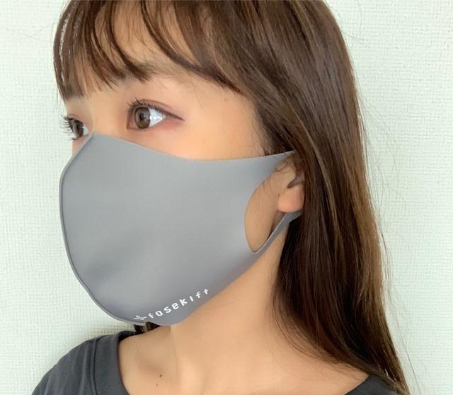 「FoseKiftマスク」