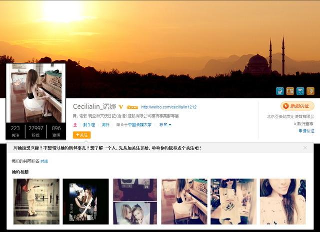 120924_weibo_1st_03_800
