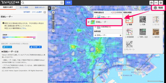 20200410_map_crowdradar04