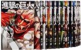 進撃の巨人 コミック 1-17巻セット (講談社コミックス)