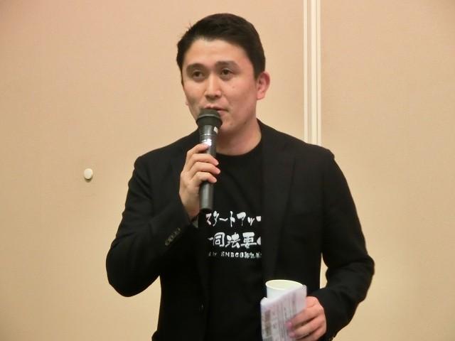 スペースマーケット代表取締役社長重松大輔氏