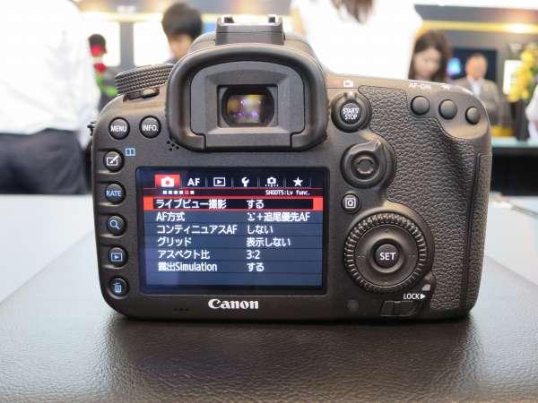 0916_2014_Canon_201
