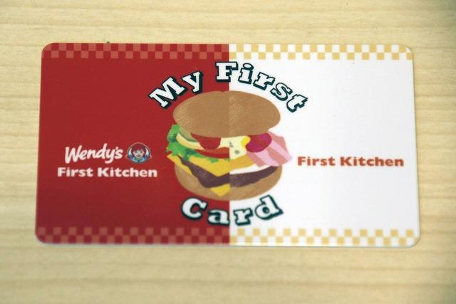 ハウスプリペイドカード「My First Card」