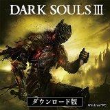DARK SOULS III [オンラインコード]