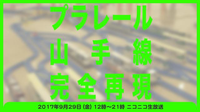 1920×1080b_info