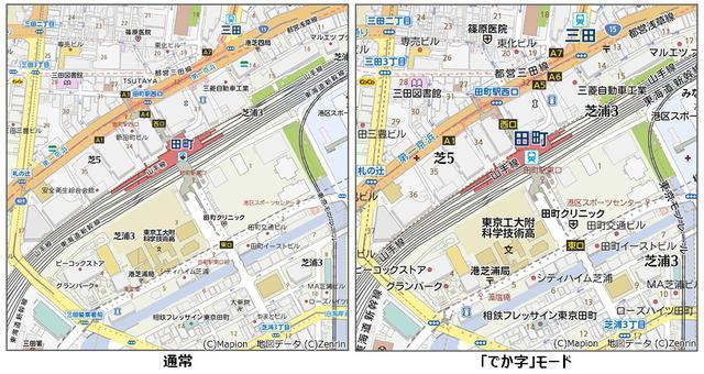 160629dekaji_hikaku