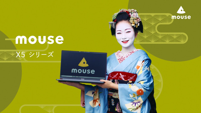 Mouse_X5