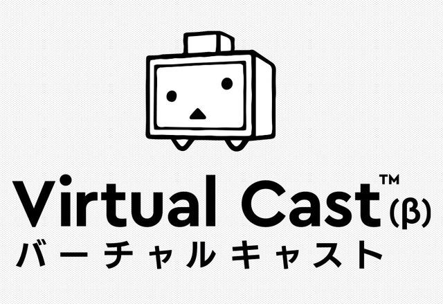 vcast7