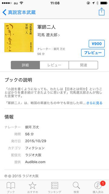 ebook0080
