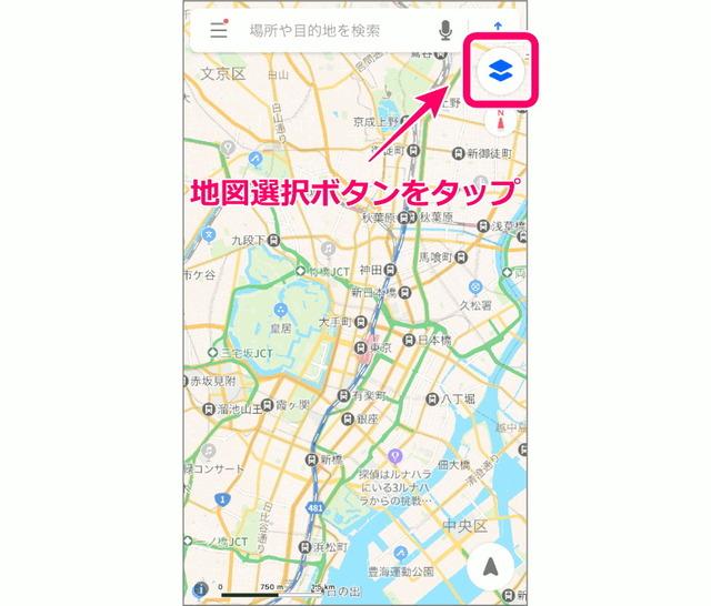 20200410_map_crowdradar01a