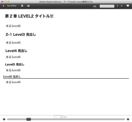 例1:ver.3での簡素化された表示