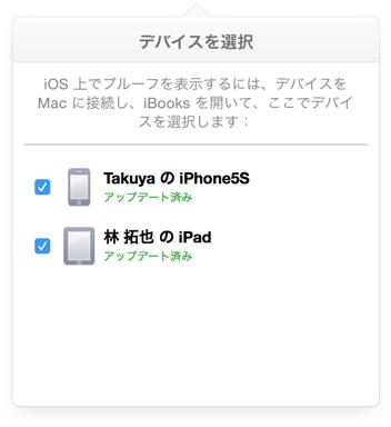 ebook0140