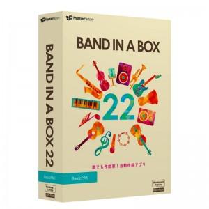 「Band-in-a-Box」のパッケージ