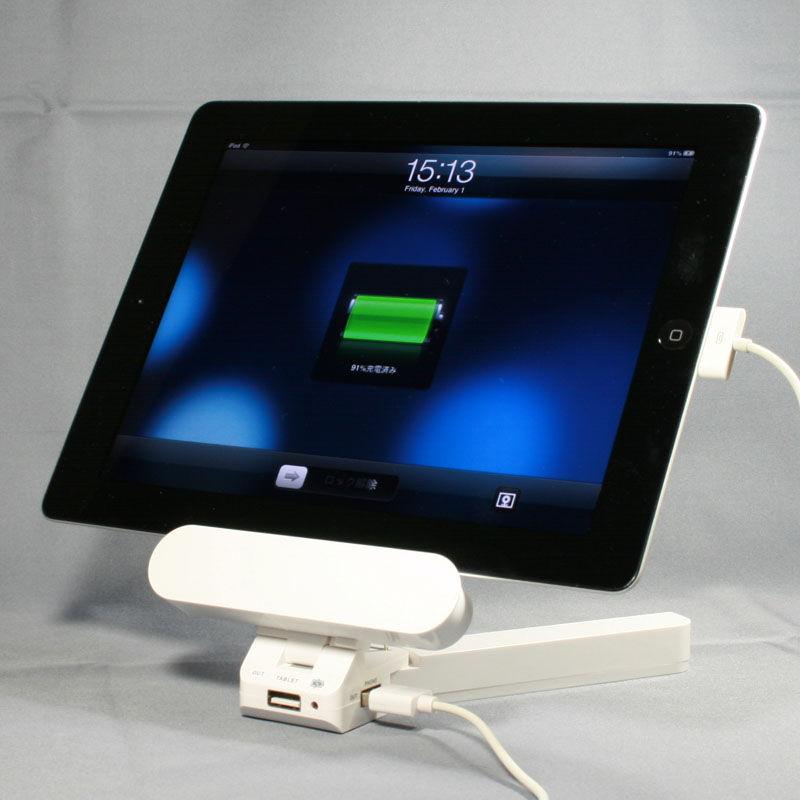 バッテリーがスタンドに変身!iPad miniやタブレットが2倍活用できるアイテム【イケショップのレア物】