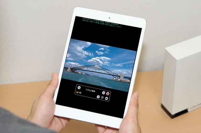もう手離せない! iPad miniを強化する三種の神器