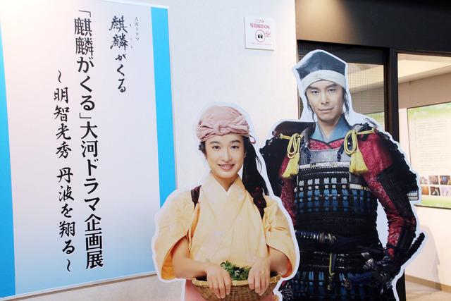 福知山光秀ミュージアム03