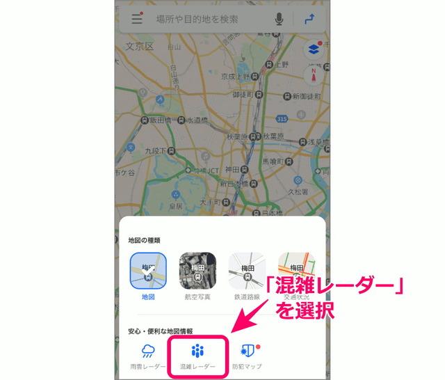 20200410_map_crowdradar01b