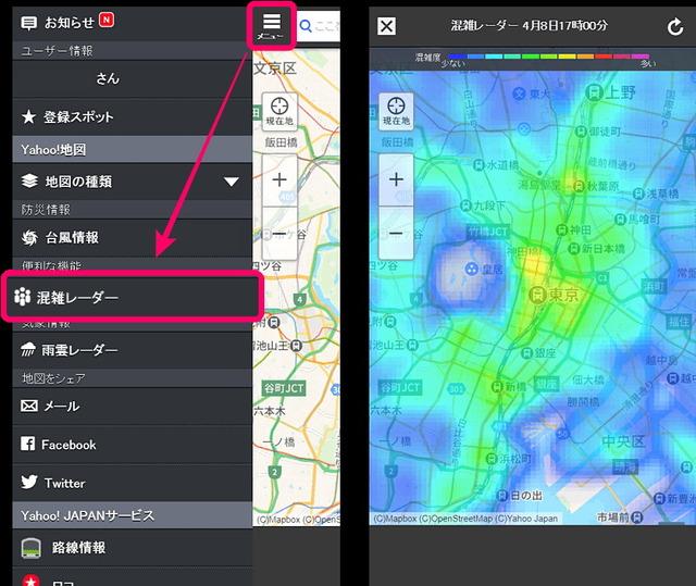 20200410_map_crowdradar05