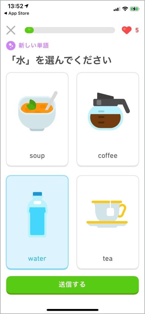 Duolingo07