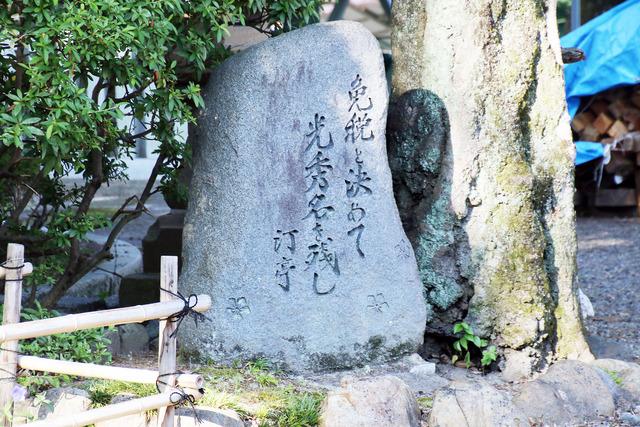 御霊神社03
