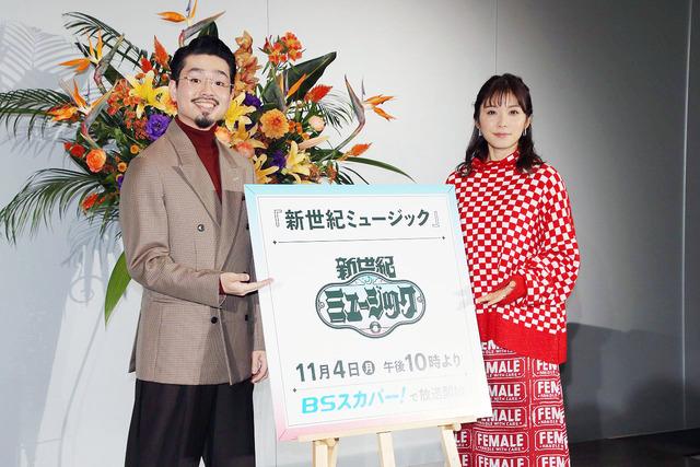 「スカパー ! メディアラウンドテーブル 2019・秋」