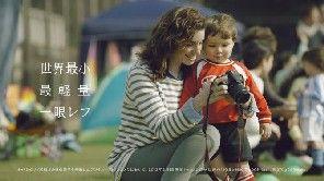 世界最小・最軽量のデジタル一眼レフカメラ「EOS Kiss X7」
